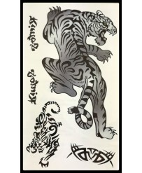 "Tattoo  "" Full Tiger  """