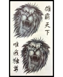 "Tattoo  "" Angry Lion """