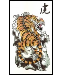 "Tattoo  "" Chinese Tiger """